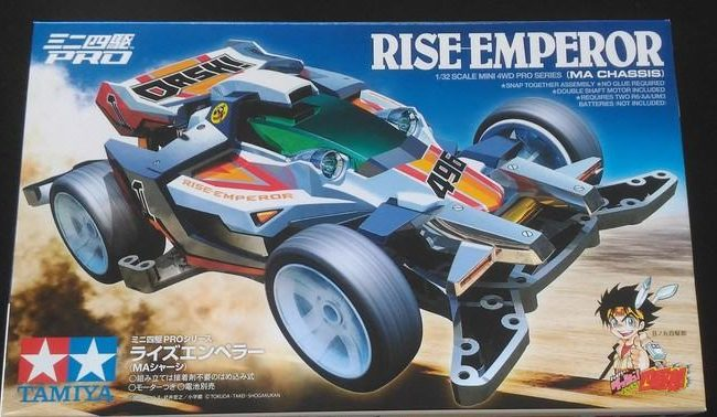 The box for the Tamiya Rise Emperor